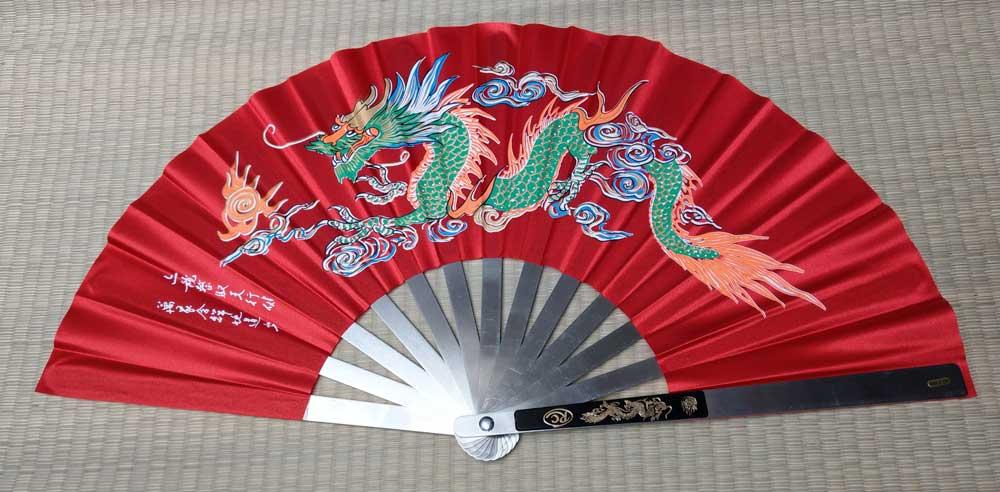 Blue Kung Fu Fan - Dragon design Red