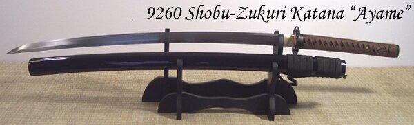 Cheness Shobu Zukuri - Ayami 9260 Spring Steel Katana