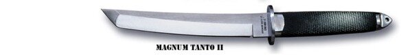 Cold Steel Magnum Tanto II