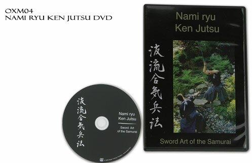 DVD - Nami Ryu Ken Jutsu