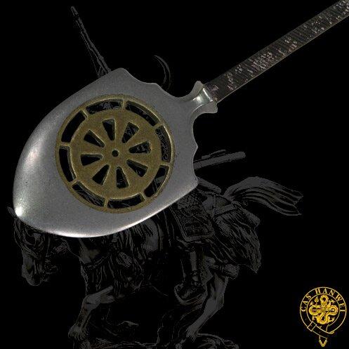 Hanwei Dharma Arrowhead