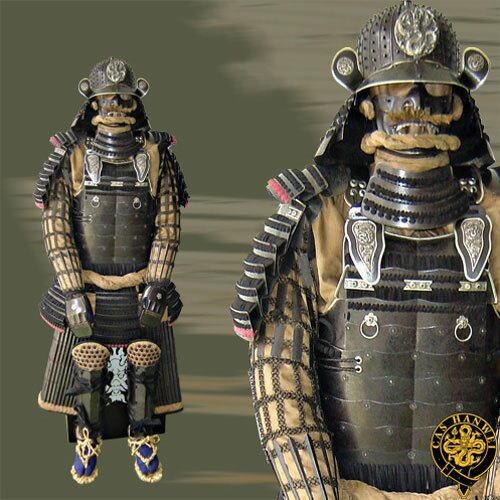 Hanwei Dragon Armour