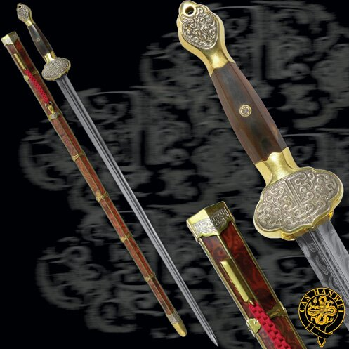 Hanwei Ming Sword