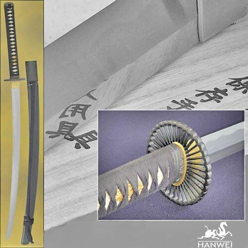 Hanwei Practical Plus Elite Katana - 28 inch