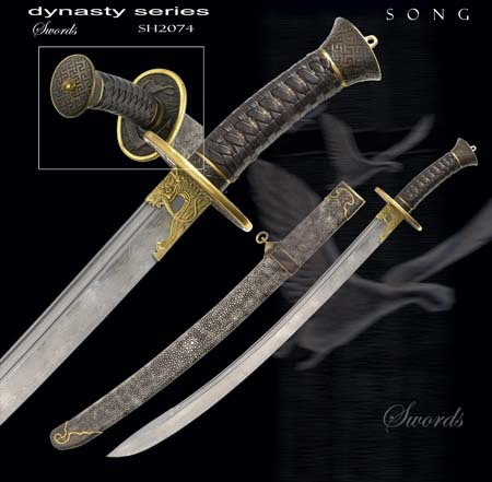 Hanwei Song Sword - Dynasty Series