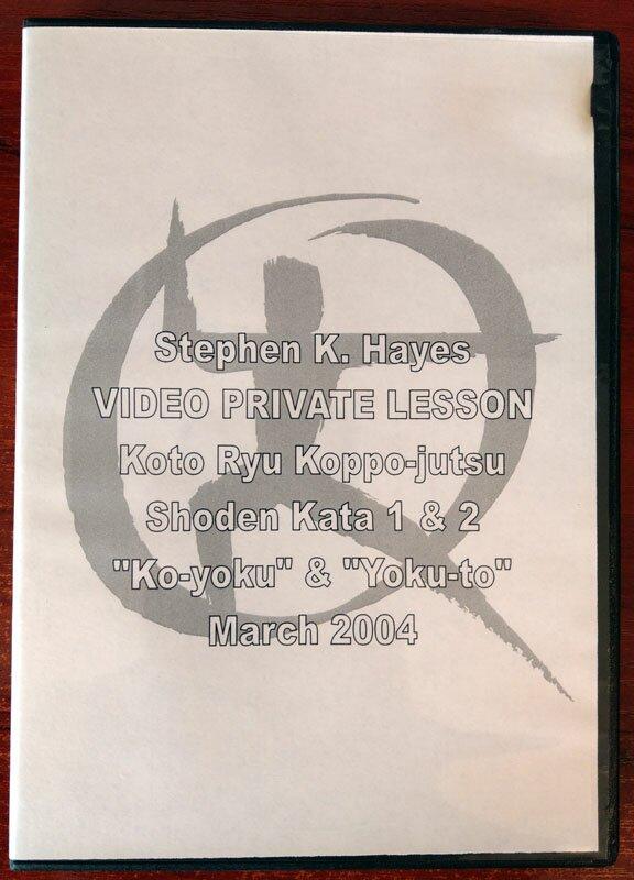 Iga Ninja Koto Ryu Unarmed Koppojutsu Shoden Kata 1 & 2