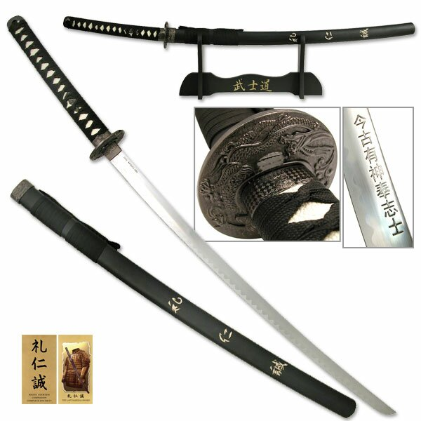 Last Samurai Katana- Sword of Courtesy, Compassion and Sincerity