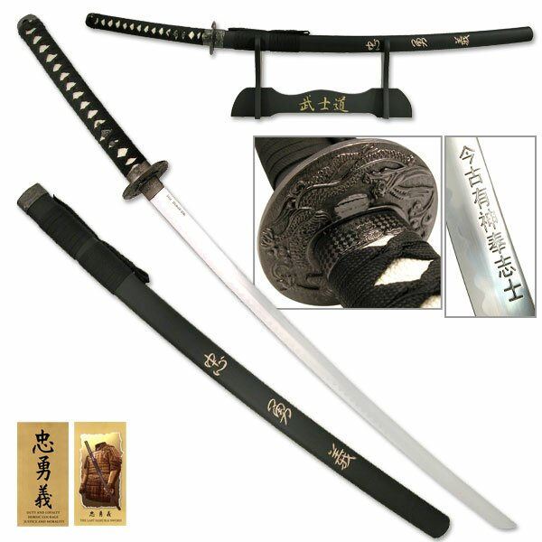 Last Samurai Katana - Sword of Loyalty, Courage and Morality