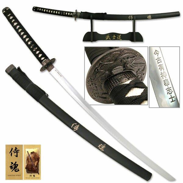 Last Samurai Katana - Sword of Samurai Spirit