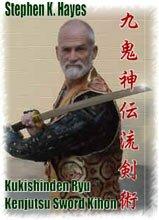 Ninja Kenjutsu Japanese Sword Kihon Fundamentals
