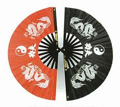 Red Kung Fu Fan - Dragon with Ying Yang design red