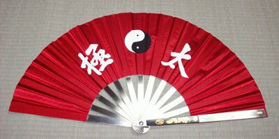 Red Kung Fu Fan - Ying Yang design