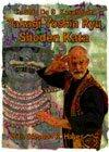 Takagi Yoshin Ryu Unarmed Shoden Kata 6-DVD Set