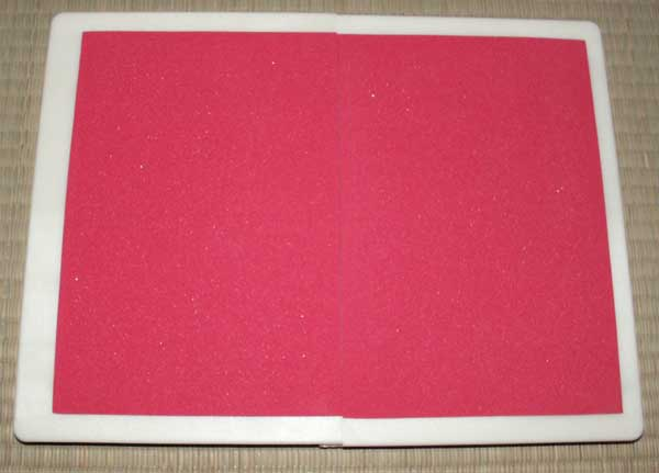 Tameshiwari rebreakable boards - Medium