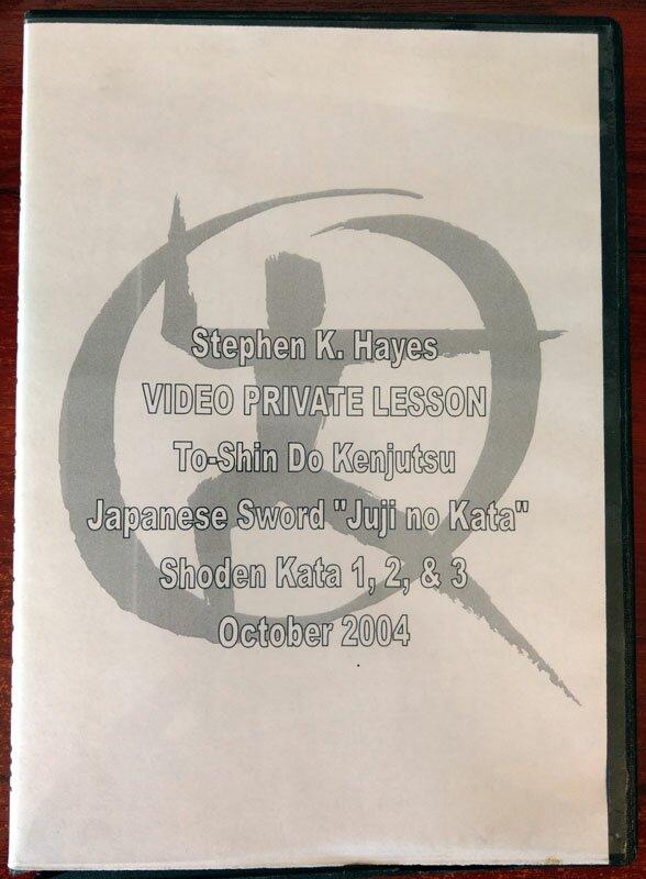 To-Shin Do Kenjutsu Sword Shoden Kata 1, 2, 3